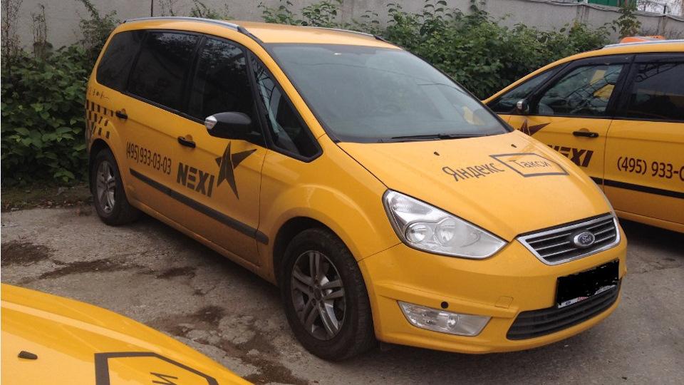 Сотрудники службы безопасности Nexi брали с водителей деньги за выход таксистов на маршрут без документов