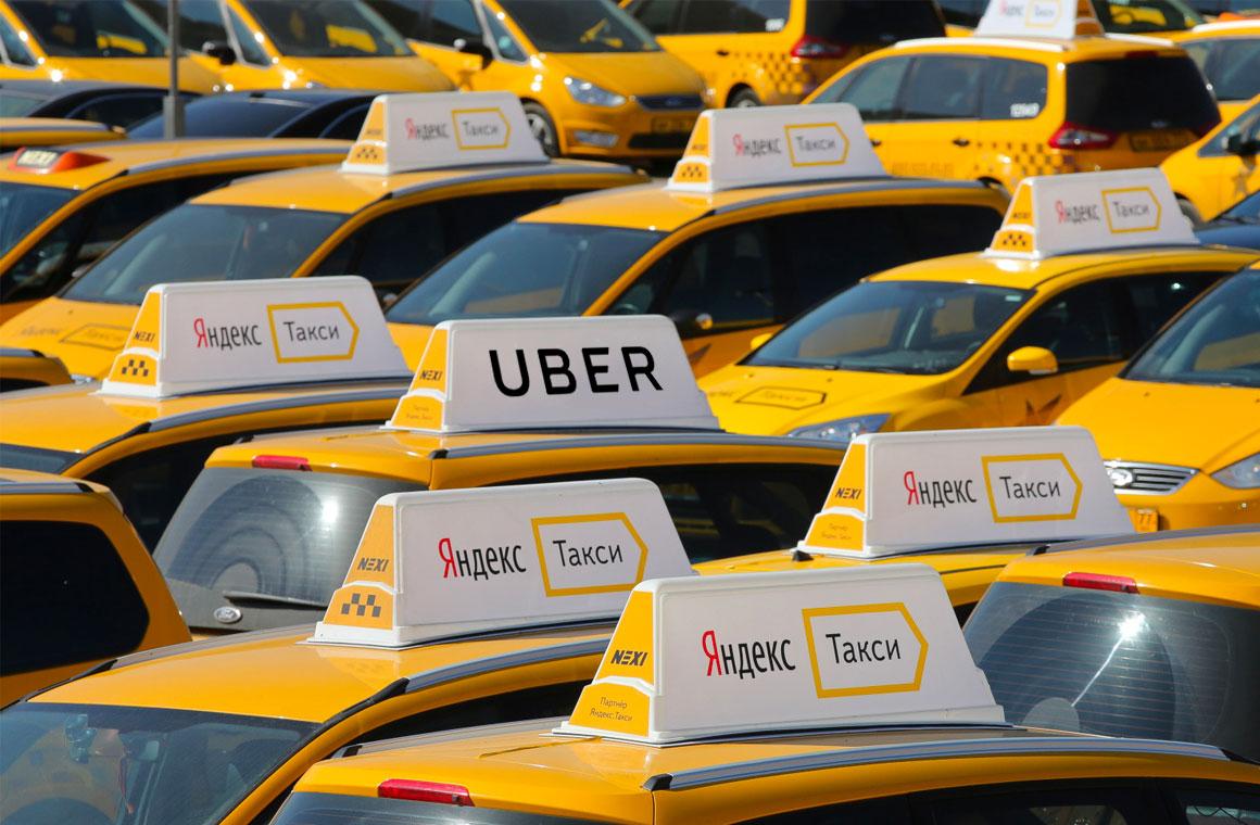 Яндекс.Плюс позволит со скидкой пользоваться такси